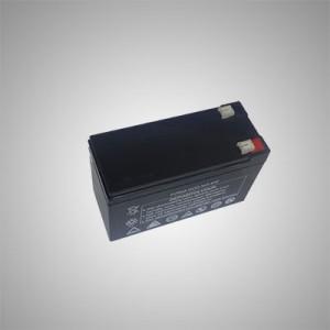 12V7Ah-003-400x400