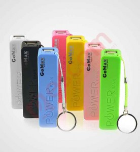 gomax-powerbank-2600